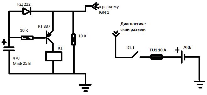 схема одновибратора ждущего