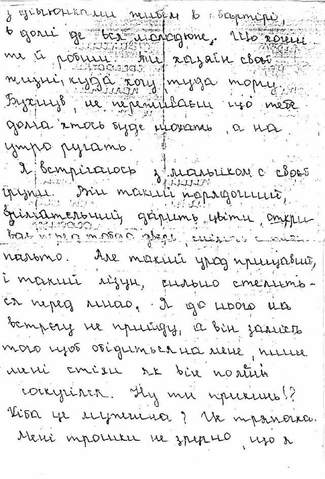 samie-klassnie-foto-muzhikov-i-ih-lyubovnits